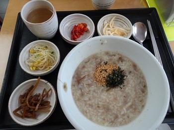 20190429-501改元またぎソウル女子旅_190503_0053.jpg